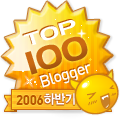  TOP 100  (2006 )
